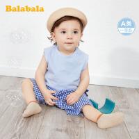 巴拉巴拉婴儿套装宝宝夏装男童短袖洋气纯棉背心洋气短裤卡通百搭
