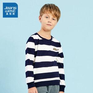 [每满150再减30元]真维斯男童 冬装新款 圆领绣花横间修身长袖卫衣