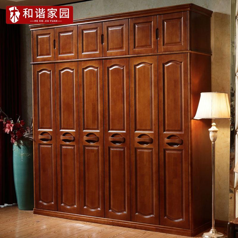 实木衣柜 木质储物三门四门五门六门衣柜 现代中式家具组装衣柜 胡桃色 6门