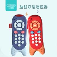 贝恩施玩具手机 儿童0-1岁可咬音乐婴儿遥控器男女孩宝宝仿真电话