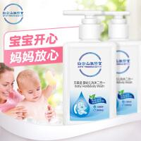 正品婴儿沐浴露新生儿洗发露二合一儿童洗发水2合1宝宝洗护用品