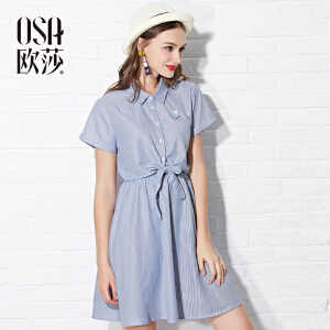 欧莎2016夏季新品 小清新学院风条纹蓝连衣裙B13321