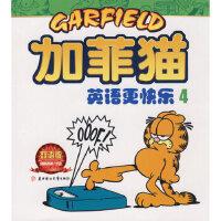 【新书店正版】加菲猫:英语更快乐4(双语版)(美)戴维斯;姜超北方妇女儿童出版社9787538534849