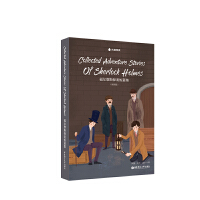 Collected Adventure Stories Of Sherlock Holmes 福尔摩斯探案短篇集(插画