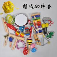 奥尔夫乐器玩具组合儿童打击乐器套装教具音乐早教玩具套装