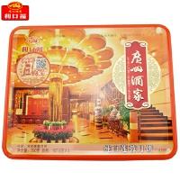 广州酒家利口福 (纯白)莲蓉月饼 750g 铁盒装 广式中秋月饼