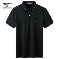 七匹狼T恤男短袖男士翻领POLO衫2020夏季新款黑色宽松纯棉男装潮