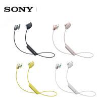 Sony/索尼 WI-SP600N无线运动蓝牙耳机重低音炮通话入耳式立体声免提通话