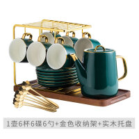 欧式小描金边咖啡杯碟套装陶瓷家用下午茶具咖啡器具配杯架 +托盘