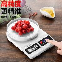 厨房秤烘焙电子秤家用小型电子称0.1g食物克称小秤器厨房称烘培