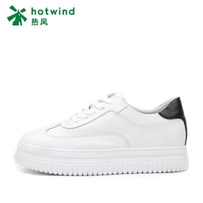 热风hotwind2018秋款小白鞋女 平底鞋牛皮女士厚底系带休闲鞋H11W7116