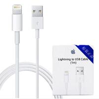 APPLE苹果 苹果原装正品数据线充电线适用于iphoneX 8 7 6 6S Plus 苹果数据线