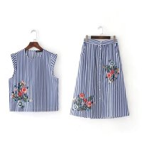 女装 条纹刺绣花朵上衣T恤+高腰单排扣A字半身裙两件套连衣裙