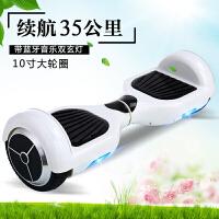 龙吟两轮体感电动扭扭车成人智能漂移思维代步车儿童平衡车双轮