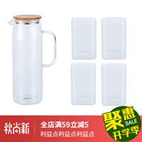 凉水瓶北欧玻璃壶杯套装家用柠檬果汁扎壶耐热装水瓶客厅冷水壶