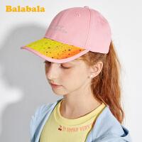 【品类日4件4折】巴拉巴拉儿童帽子宝宝女童渔夫帽棒球帽遮阳百搭学生炫彩休闲帽潮