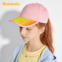 巴拉巴拉儿童帽子宝宝女童渔夫帽棒球帽遮阳百搭学生炫彩休闲帽潮