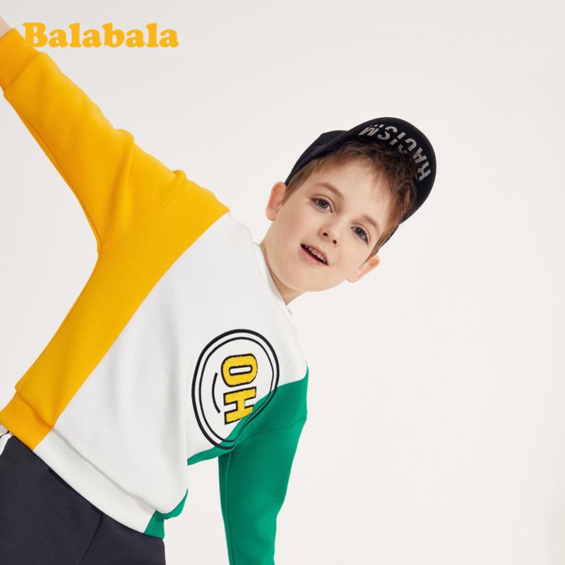 巴拉巴拉童装男童T恤宝宝长袖儿童春装时尚套头撞色上衣洋气卫衣