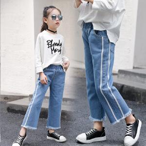童装2018年女童秋季新款韩版白条阔腿裤中大童时尚牛仔长裤