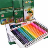 画笔套装彩铅笔手绘水溶性48色专业彩色铅笔儿童美术学生用品