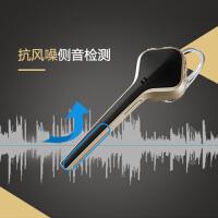 Plantronics/缤特力 EDGE Voyager刀锋蓝牙耳机4.0立体声智能声控音乐