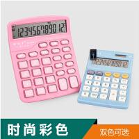 语音计算器财务会计12位数彩色计算机办公用品