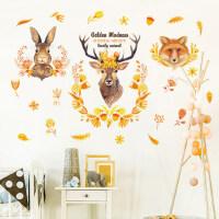 餐厅墙面装饰现代简约壁画贴纸 客厅玄关墙上贴画淡雅唯美墙贴
