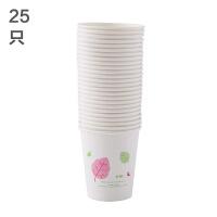 【家装节 夏季狂欢】公司用50只一次性纸杯饮料咖啡豆浆可乐果汁奶茶热饮杯水杯杯子纸