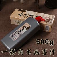 北京墨水 书法绘画练习书画国画墨汁 一得阁墨汁正品500