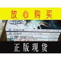 【二手旧书9成新】【正版现货】沧月镜系列 ・龙战(上下) 织梦者(一、二)辟天(一、二)双城
