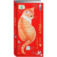 【旧书9成新】【正版现货】猫国物语:一个你从未见过的奇幻国度Neargo ( 超人气绘本011 ) (火爆上市) (日