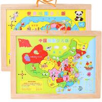 中国地图拼图 磁性世界地图3-6-8周岁早教益智积木儿童玩具男女孩