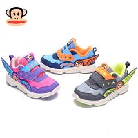 大嘴猴童鞋宝宝鞋子男女童冬款加绒二棉鞋儿童运动鞋机能鞋学步鞋