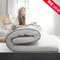 乳胶床垫加厚榻榻米床垫1.5米床单双人宿舍加厚1.8乳胶床垫