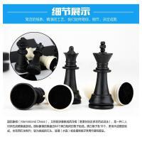 磁性���H象棋套�b折�B棋�P初�W者成人�和�大�黑白色棋西洋跳棋