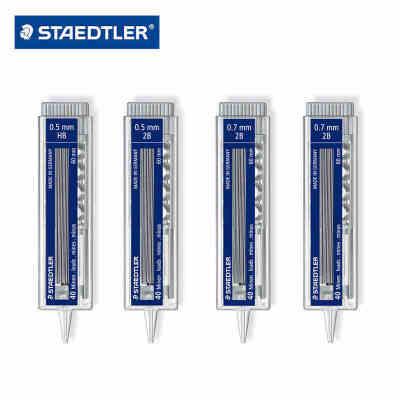 施德楼STAEDTLER 255 自动铅笔 笔芯 替芯 0.5 0.7 2B HB 40根装