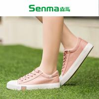 森马女鞋帆布鞋女平底低帮运动鞋休闲鞋小白鞋女球鞋学生韩版布鞋