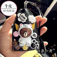 可爱汽车钥匙包 韩国创意卡通钥匙套 智能通用钥匙保护套女