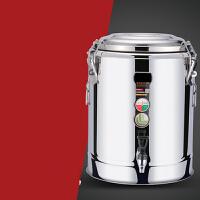 不锈钢大容量奶茶桶 保温桶饭桶汤桶豆浆桶茶