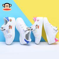 大嘴猴童鞋女童小白鞋2018春季新款男童中大童女孩儿童休闲鞋板鞋
