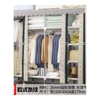 家用布衣柜钢管加粗加固双人布艺加厚简易衣柜组装便捷宿舍挂衣橱 F款2.1米 树脂隔层 欧式条纹