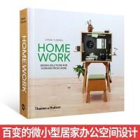 【英文画册】 HomeWork 居家办公空间设计 百变的微小型居家办公空间 SOHO办公 小户型公寓 室内设计书籍