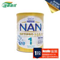 澳洲直邮  雀巢NestleNAN HA超级能恩婴儿奶粉800g 新旧包装混发