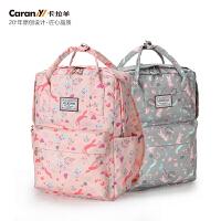 卡拉羊书包女大学生中学生双肩包韩版学院风可手提背包防水帆布包CX5377