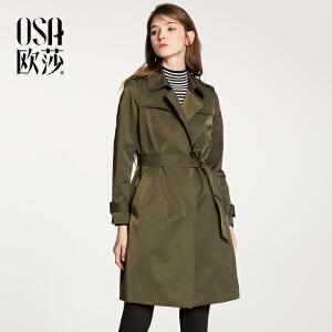 欧莎2018春装新款女装时尚纯色系带风衣女S118A23007