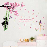 可移除墙贴 秋千下的女孩 卧室房间墙壁贴画创意田园小清新贴画