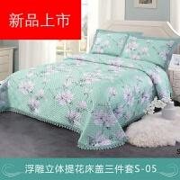 欧式大提花绗缝夹棉床盖三件套加棉1.5/1.8米床单床罩单件床铺盖定制 床盖三件套245cmx255cm