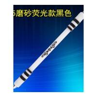 转转笔发光转转笔笔耐摔E5转笔专用笔夜光笔荧光转笔
