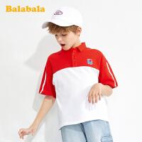 【1件7折价:76.93】巴拉巴拉短袖T恤儿童夏装Polo衫男童2020新款中大童打底衫时尚男