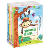 (套装)谭旭东乐享慢读系列(套装共4册)